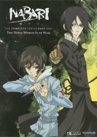 Nabari No Ou: The Complete Series - Part One Movie