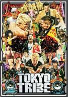 Tokyo Tribe Movie