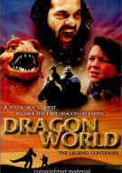 Dragon World:  The Legend Continues Movie