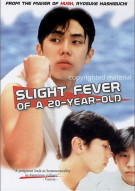Slight Fever Of A 20 Year Old Movie