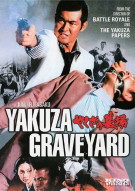 Yakuza Graveyard Movie