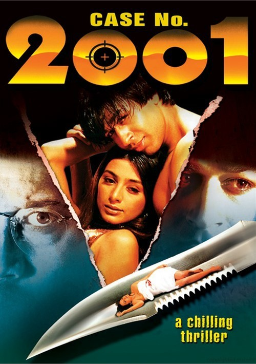 Case No. 2001 Movie