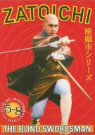 Zatoichi: The Blind Swordsman Volumes 5 - 8 Movie