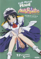 Mahoromatic: Automatic Maiden - Complete Collection Movie