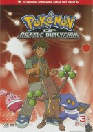 Pokemon: Diamond And Pearl Battle Dimension - Box 3 Movie