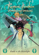 Rurouni Kenshin #2: Battle In The Moonlight Movie