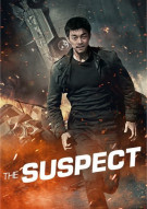 Suspect, The Movie