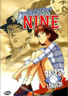 Princess Nine: Bases Loaded! Movie
