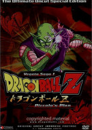 Dragon Ball Z: Vegeta Saga 1 - Piccolos Plan (Uncut) Movie