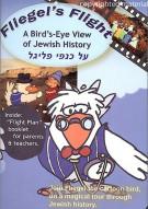 Fliegels Flight Movie