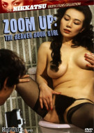 Zoom Up: The Beaver Book Girl Movie