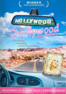 Hollywood To Dollywood Movie