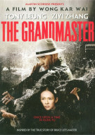 Grandmaster, The Movie
