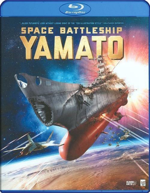 Space Battleship Yamato (Blu-ray + DVD Combo) Blu-ray
