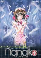 Amazing Nurse Nanako 3: The Last Spiral Movie