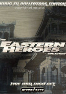 Eastern Heroes Collection, The: Kung Fu Collectors Edition Movie