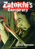 Zatoichis Conspiracy Movie