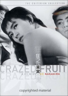 Crazed Fruit: The Criterion Collection Movie