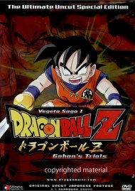 Dragon Ball Z: Vegeta Saga 1 - Gohans Trials (Uncut) Movie