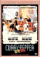 Curry And Pepper Movie
