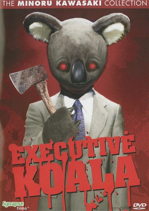 Executive Koala Movie