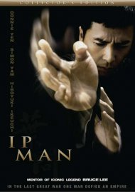 IP Man: Collectors Edition Movie