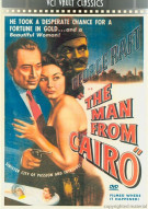 Man From Cairo, The Movie