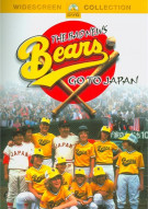 Bad News Bears Go To Japan, The Movie