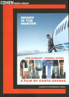 Capital Movie