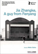 Jia Zhangke Guy From Fenyang  Movie
