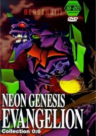Neon Genesis Evangelion Collection 0:6 Movie