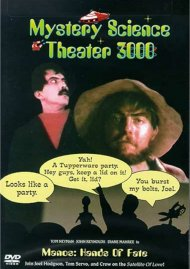 Manos: Hands Of Fate - Mystery Science Theater 3000 Movie