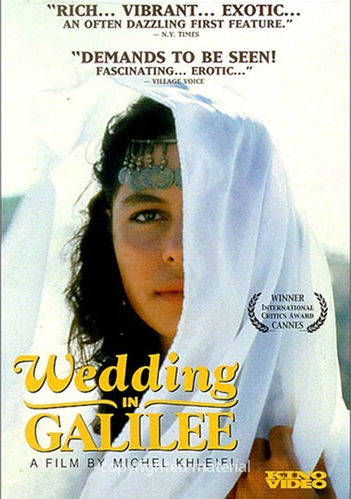 Wedding In Galilee Movie