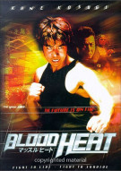 Blood Heat Movie