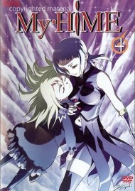 My-HiME: Volume 4 Movie