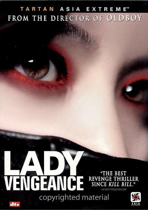 Lady Vengeance Movie