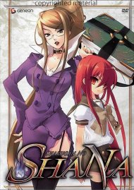 Shana: Volume 2 Movie