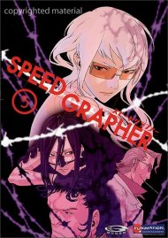 Speed Grapher: Volume 5 Movie