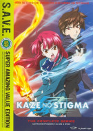 Kaze No Stigma: The Complete Series Movie