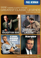 TCM Greatest Classic Films: Legends - Paul Newman Movie
