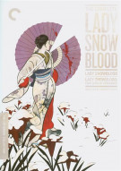 Complete Lady Snowblood, The: The Criterion Collection Movie