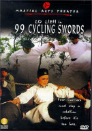 99 Cycling Swords Movie