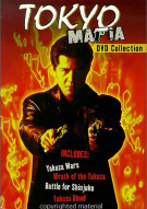Tokyo Mafia: DVD Collection Movie