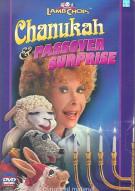 Lambchops Chanukah & Passover Surprise Movie