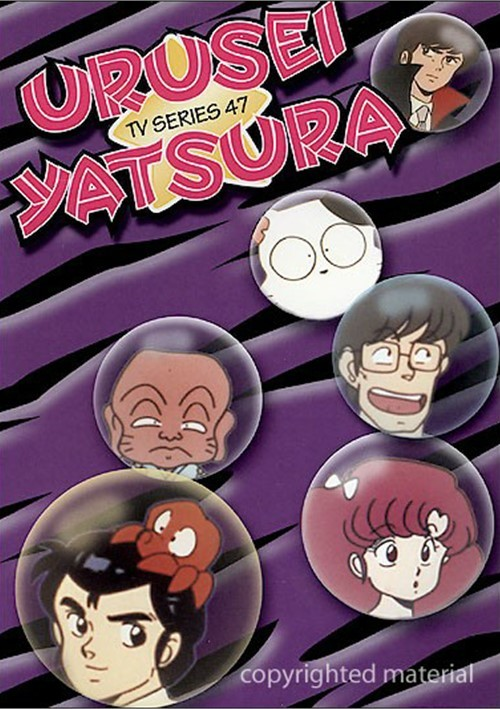 Urusei Yatsura TV-47 Movie