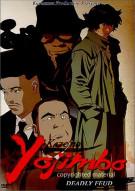 Kaze No Yojimbo: Volume 5 - Deadly Feud Movie
