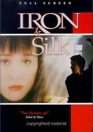 Iron & Silk Movie