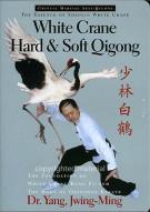 White Crane Hard & Soft Qigong: The Essence OF Shaolin White Crane Movie