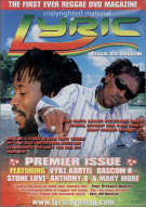 Lyric: Reggae DVD Magazine Movie