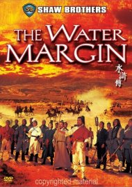 Water Margin, The Movie
